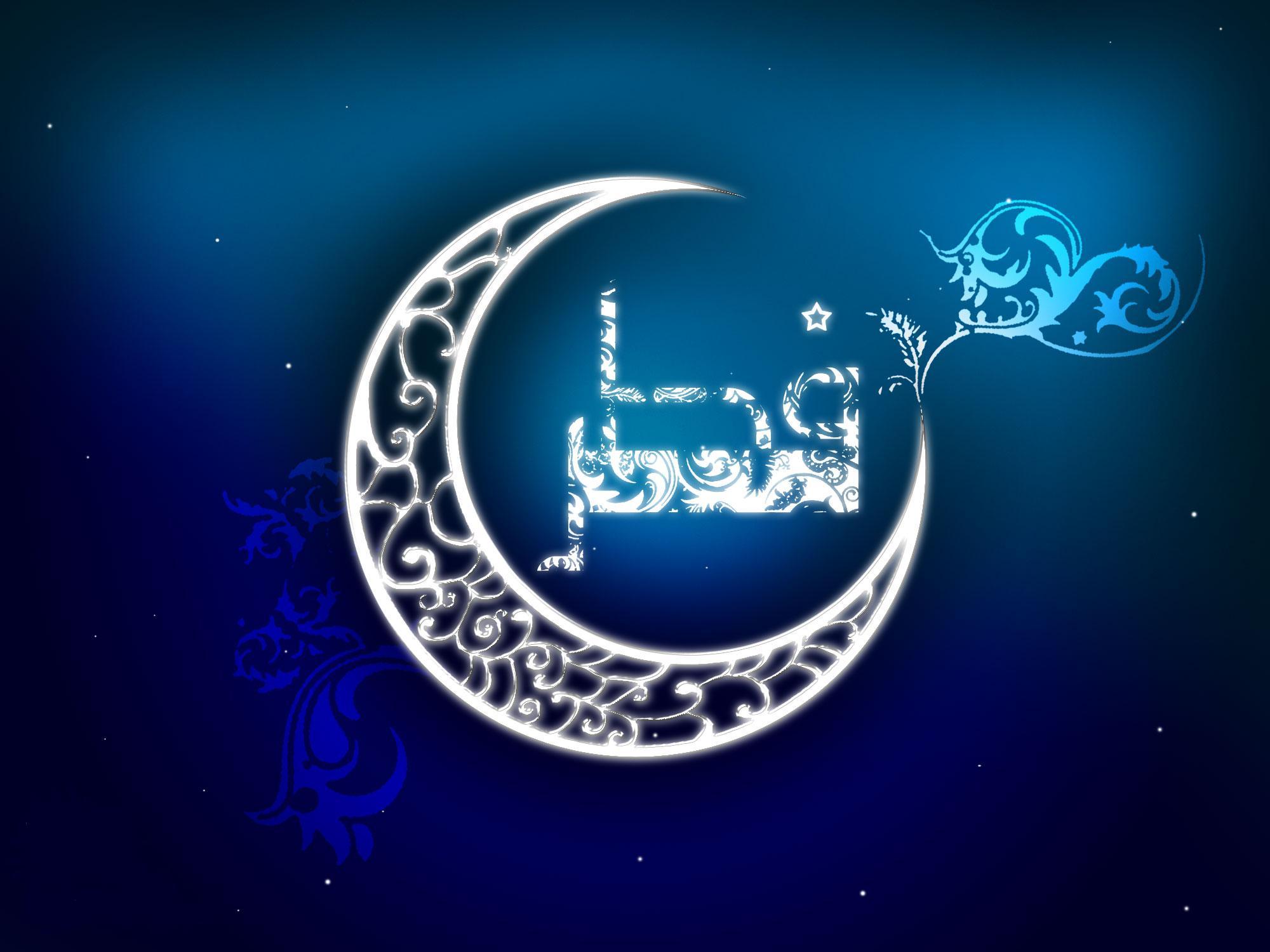 عید مبارک